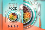 减肥食品海报