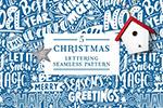 圣诞字母纹理