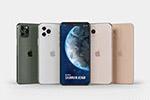 iPhone11PR